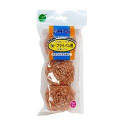 Reynolds Alumin Foil 75 Sq Ft - 75Sq.ft